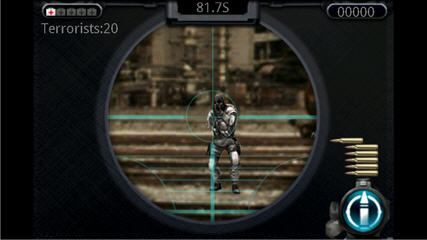 sniper-game-view-through-scope